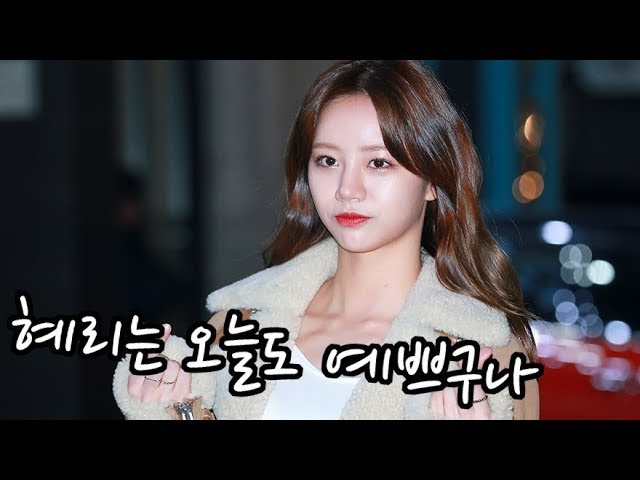 [S영상] 투깝스 종방연, 이혜리-조정석-김선호-조우리-이시언-임세미-이호원