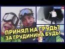 Санкт Мориц Грудинина коммунист отдыхает как капиталист Алексей Казаков