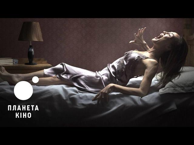 Сламбер Лабіринти сновидінь - офіційний трейлер (український)