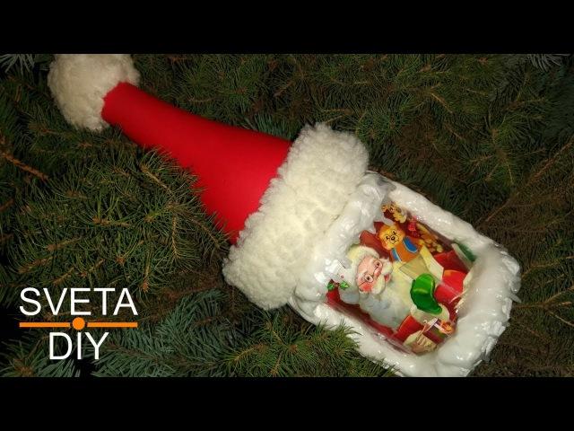 Декупаж для начинающих / Новогодний декор бутылки / Домик санта клауса / DIY Christmas Decoupage