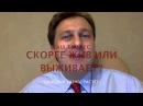 Маркетинг Будущего: форум 15 октября 2015, Новосибирск - выступление Бориса Жалило