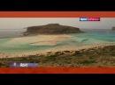 Орел и решка. Курортный сезон: Крит. Греция
