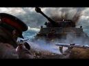 Сильный военный фильм о второй мировой Про генерала Ази Асланова Strong war film