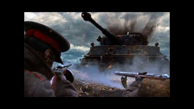 Сильный военный фильм о второй мировой. Про генерала Ази Асланова Strong war film.