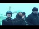 День Гнева Никита Аркин активист ЛевСД