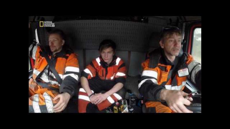 Ледяная дорога 1 сезон 4 серия