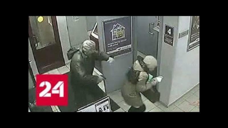 Пошло не по плану налет на банк в Зеленограде (VHS Video)