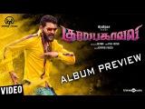 Gulaebaghavali - Album Preview | Prabhu Deva, Hansika | Vivek-Mervin | Kalyaan S