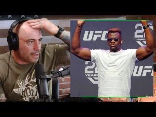 БОЙ НГАННУ МИОЧИЧ НА UFC 220 В ПОДКАСТЕ ДЖО РГАНА ,jq yufyye vbjxbx yf ufc 220 d gjlrfcnt l;j hufyf