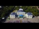 День города Невинномысска в 2017 году