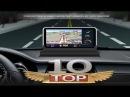 ТОП 10 лучших автомобильных навигаторов с Aliexpress 2018 навигатор для автомобиля