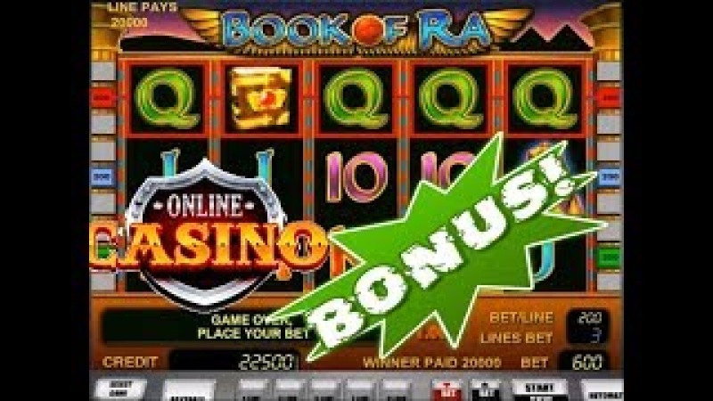 Казино клуб вулкан. Как выиграть в игровом автомате Бук ОФ Ра. Обыграть игровой автомат на деньги.