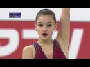 Sofia SAMODUROVA RUS ISU JGP Final Ladies Feee Skating Nagoya 2017