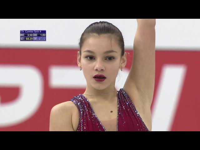 Sofia SAMODUROVA RUS - ISU JGP Final - Ladies Feee Skating - Nagoya 2017