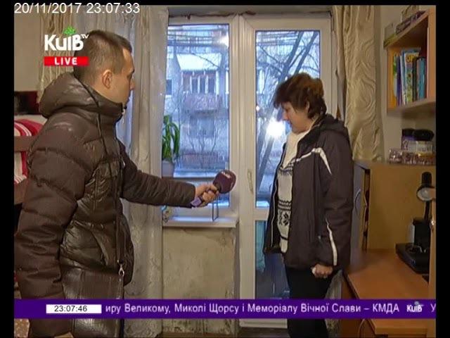 20.11.17 Столичні телевізійні новини 23.00