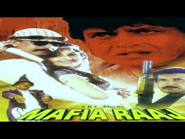 Митхун Чакраборти-индийский фильм:Главарь мафии/Mafia raaj (1998 г)