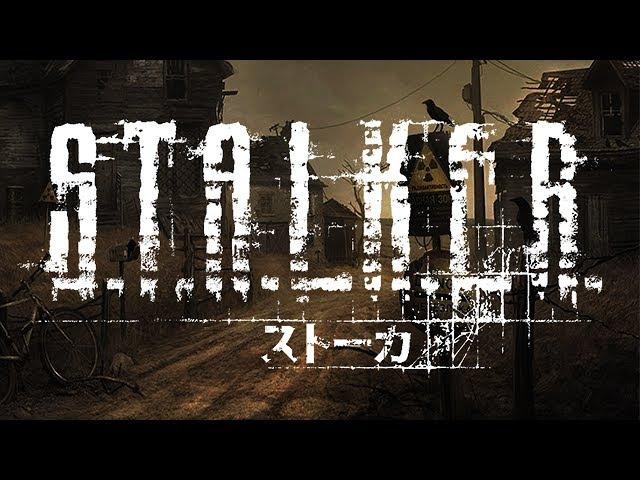 S.T.A.L.K.E.R. 【ストーカー】 OP 1 (Anime Opening Parody)