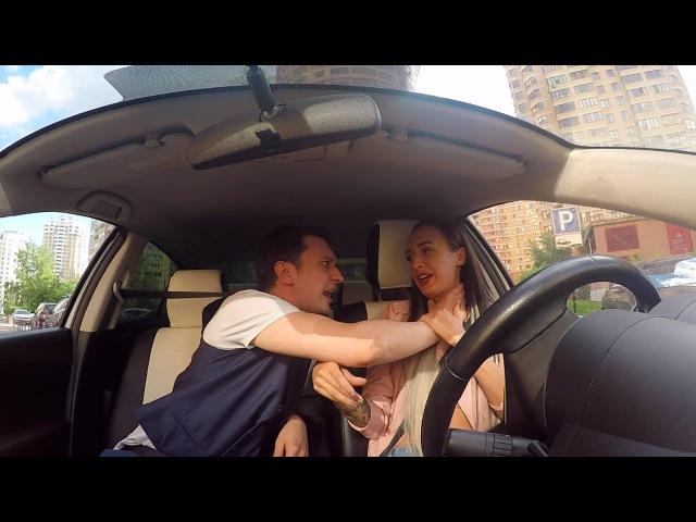 МАНЬЯК с сайта знакомств Чуть не задушил меня в машине Свидание Пранк