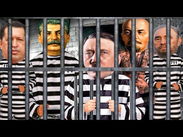 Главы государств сидевшие в тюрьме. Кто за что и где сидел? - YouTube