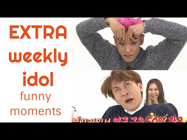 EXTRA weekly idol funny moments | try not to laugh or smile
