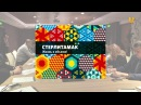 UTV. Туристический бренд Башкирии оценят в студии Артемия Лебедева