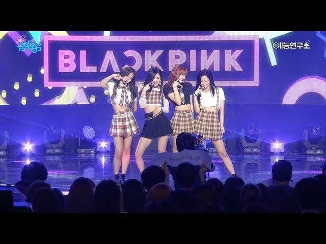 170812 BLACKPINK - AS IF IT'S YOUR LAST 4K fancam @ Show Music core