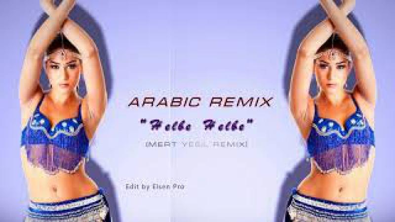 Arabic Remix - Helbe Helbe / New (Mert Yeşil Remix) ELSEN PRO EDİT 2018