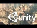 Unity уроки Источники света