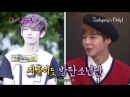 170825 [ENG] WANNA_ONE Park Jihoon mention BTS V as his Role Model on KBS Happy Together