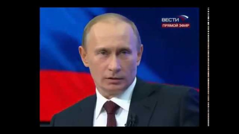 Путин В.В когда суфлёр сломался.