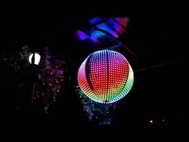 Светодинамический диско-шар «Бинго-Бум», г.Нижний Новгород