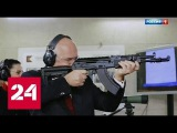 Допинг. Расследование Андрея Медведева (HD) - Россия 24