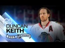 Легенды НХЛ Данкан Кит