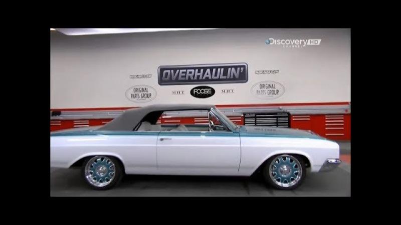 Крутой тюнинг S07E01 Buick Skylark 1965