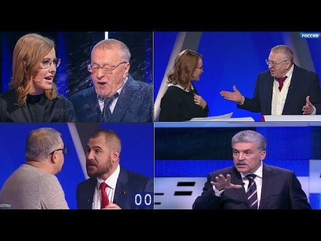 Лучшие моменты и скандалы на Дебатах 2018