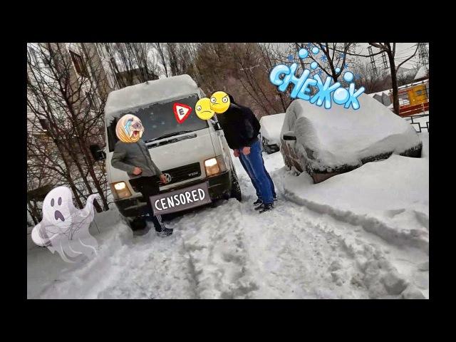 Последствия снегопада в Самаре - Терещенко и его УК бездействуют