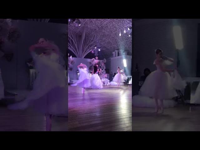Свадебный танец с балеринами ВОРОНЕЖ