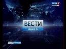 Вести Чăваш ен. Вечерний выпуск 20.02.2018