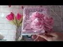 Мои поделки и переделки из фикс прайса. Цветочки из гофро бумаги. Красивая упаковка коробки конфет.