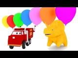 Динозаврик Дино и грузовичок Игорь учат цвета с машинками и поездами | обучающий...