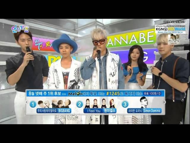 230815 Jackson MC BIGBANG(GDT.O.P) Backstage Interview @ SBS Inkigayo Cut 3