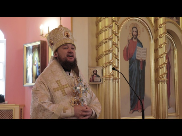 22.10.17 Слово епископа Диодора по окончании литургии