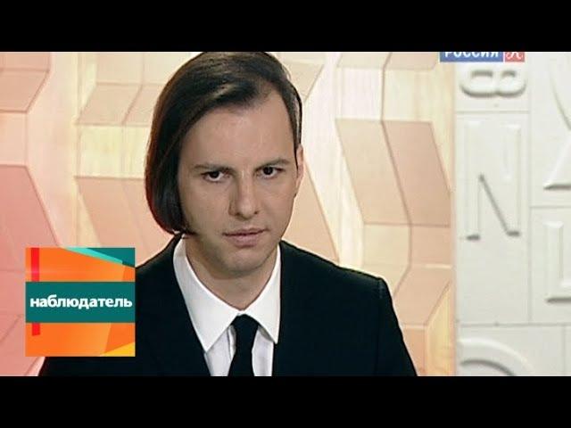 Теодор Курентзис, Алексей Мирошниченко и Марк де Мони. Эфир от 29.04.2013
