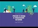 Фрагмент фильма по книге ВП СССР Сад растет сам