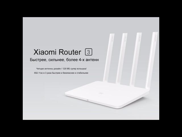 Лучший и мощный Wifi роутер в 2017