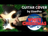 Irving Berlin White Christmas (guitar cover by Кирилл Шмайло)
