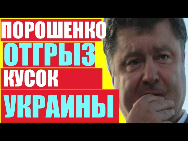 Место встречи 9.11.17 Последние Укpaины отрыв от России Путин Время покажет 9 ноября...