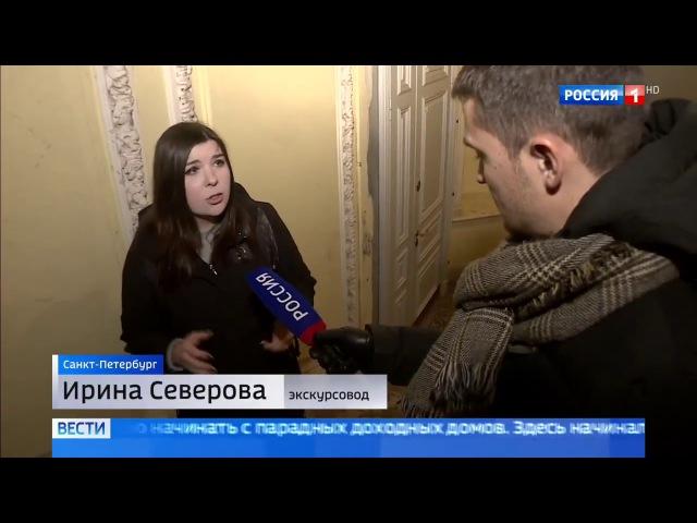 Тайны непарадного Санкт Петербурга для туристов раскрывают историки, таксисты ...