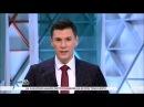 Михаил Евраев в прямом эфире телеканала НТВ показал возможности ГИС ЖКХ