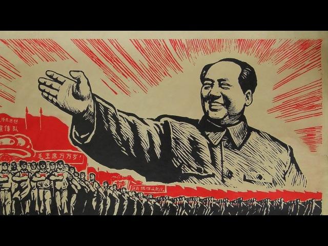 Mao is love, Mao is life
